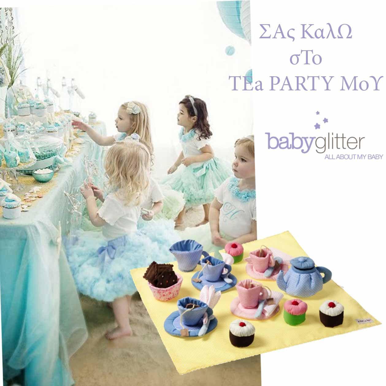 Θα οργανώσω tea party για τις φίλες μου!    http://babyglitter.gr/brands/oskarellen/