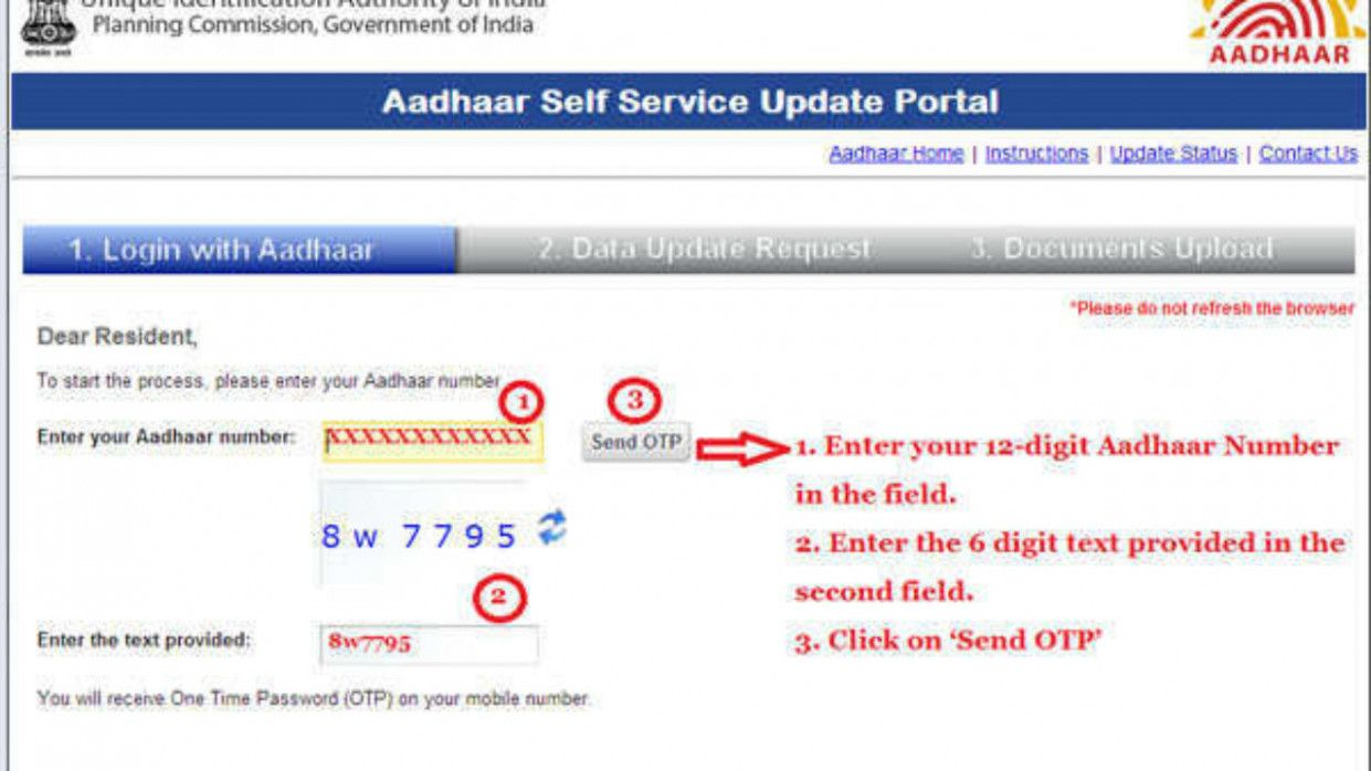 Adhar Card Update Name Aadhar Card Wedding Card Quotes How To Change Name
