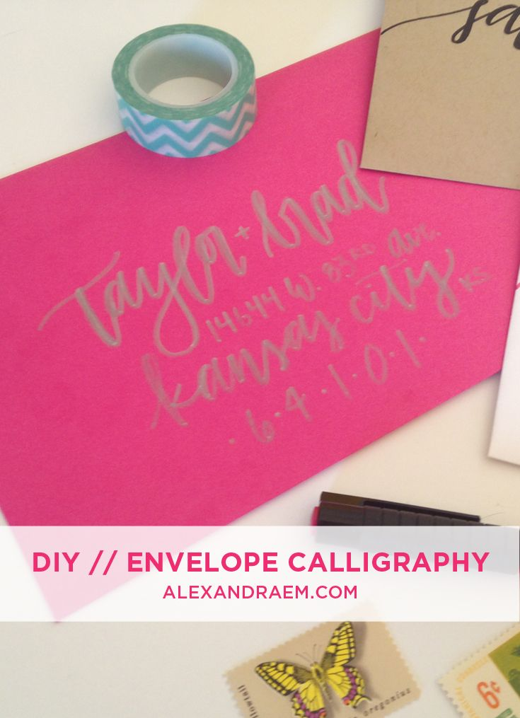 Calligraphy Envelope DIY - perfect for your holiday cards!  www.alexandraem.com