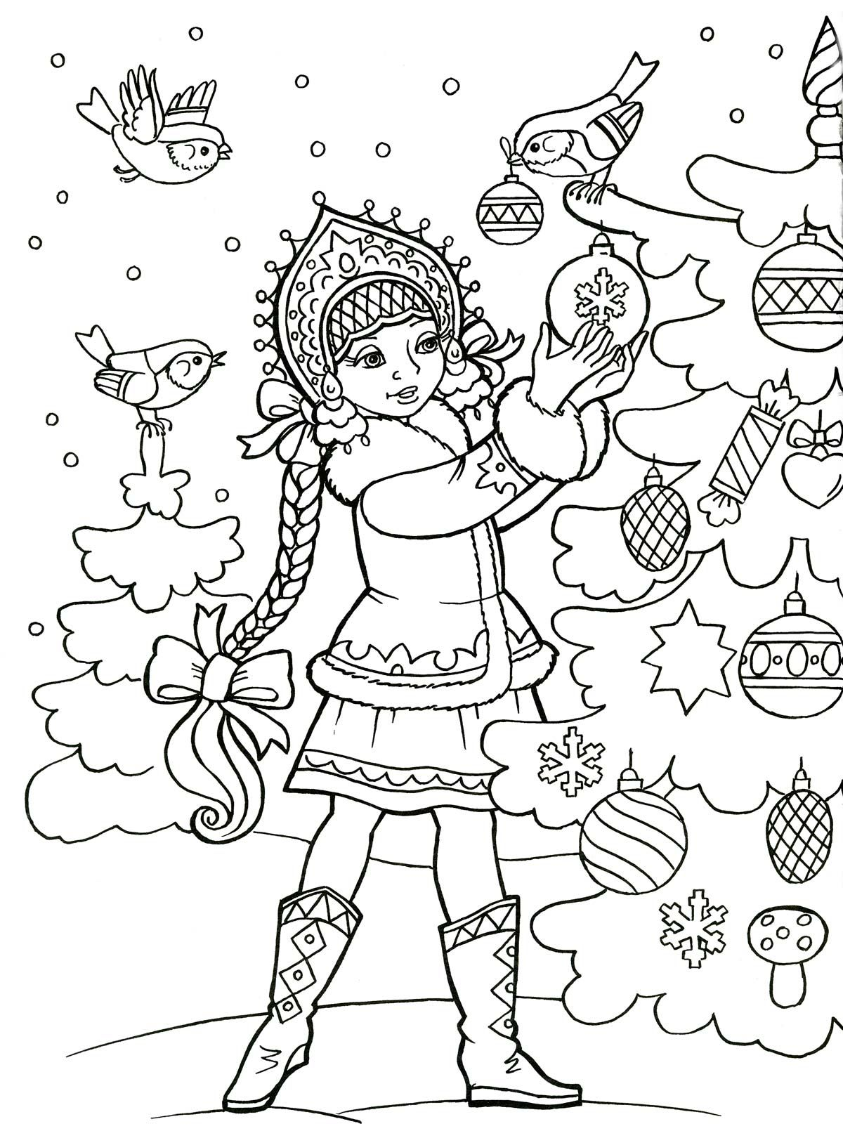 Snow Maiden | Christmas coloring pages, Barbie coloring