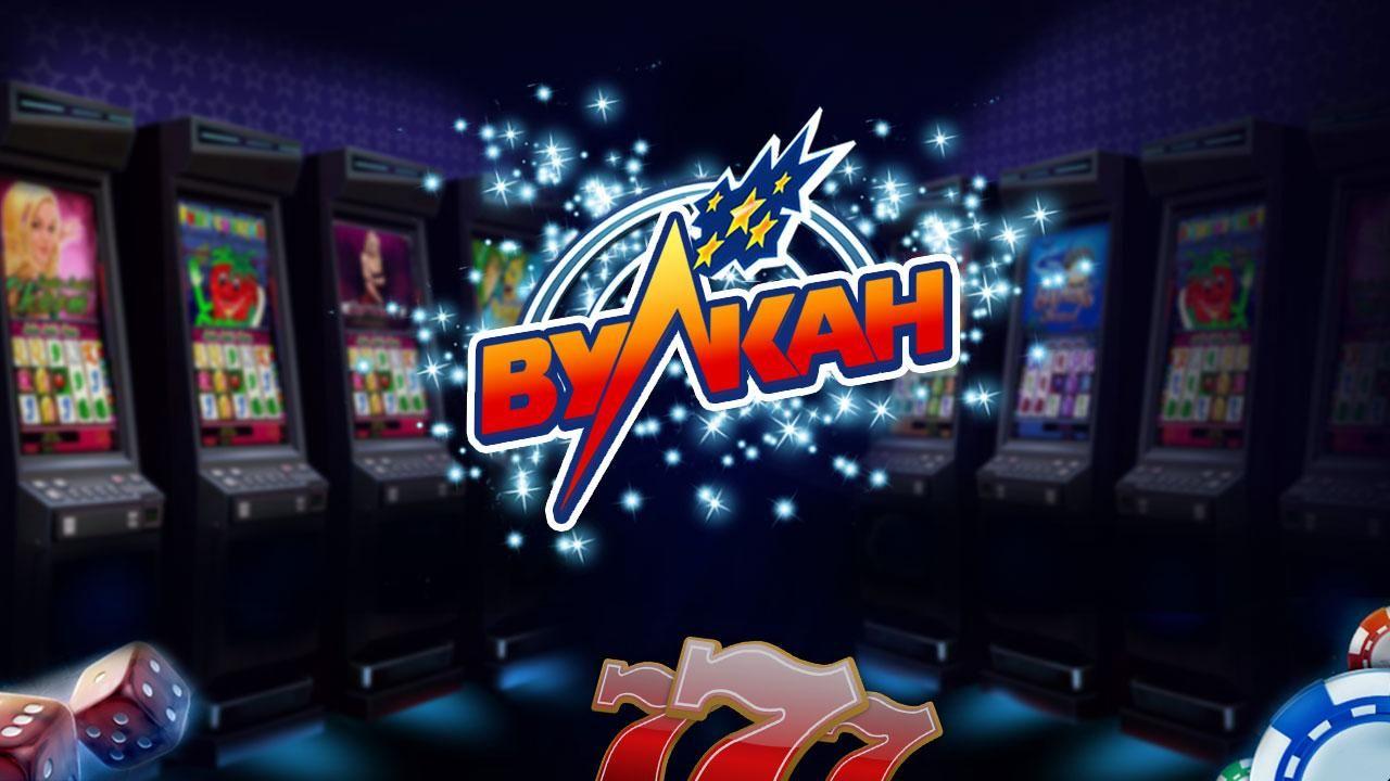 Виртуальное казино игровые рунет и онлайн казино
