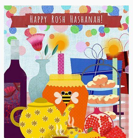 Free rosh hashanah greeting cards rosh hashanah greetings and rosh free rosh hashanah greeting cards m4hsunfo