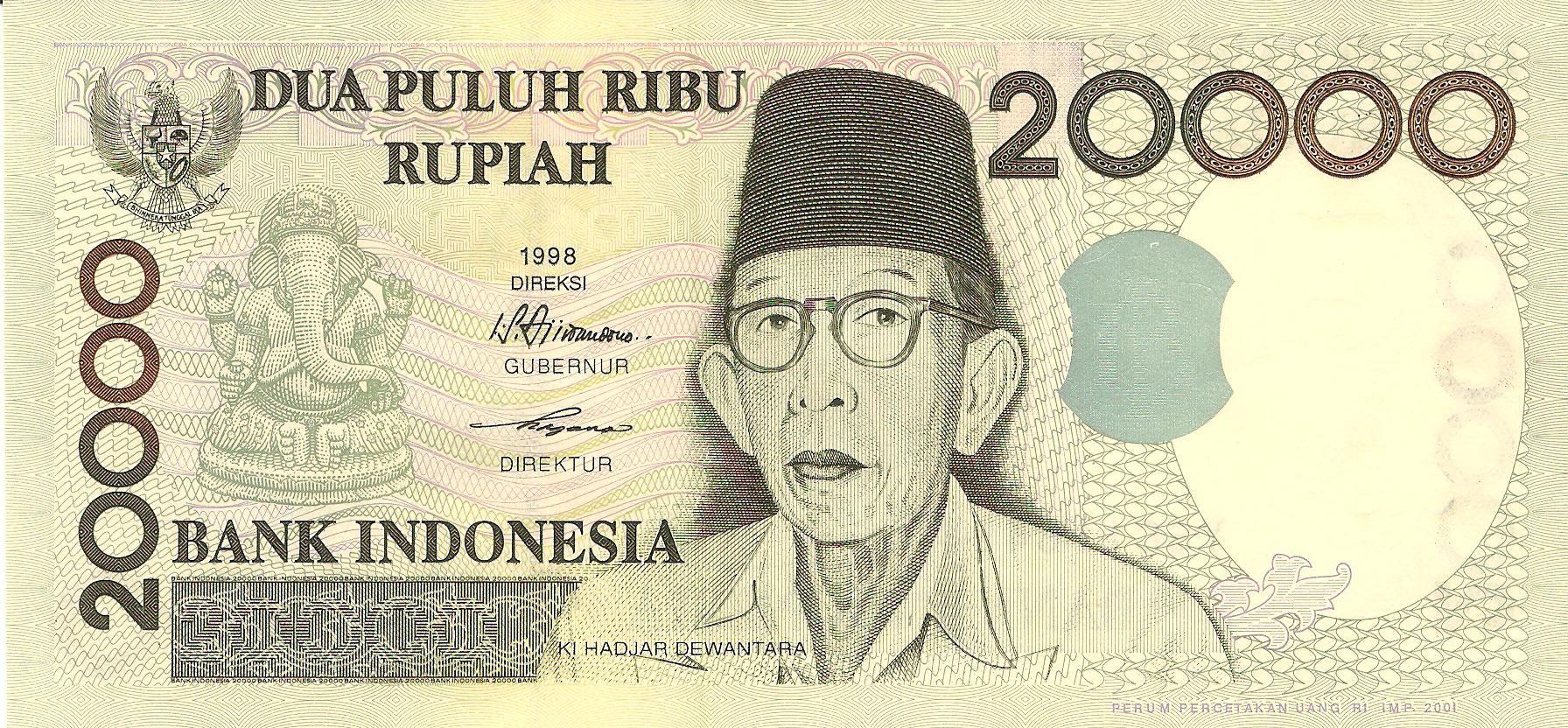 20000 Indonesian Rupiah Indonesia, Uang, Gambar