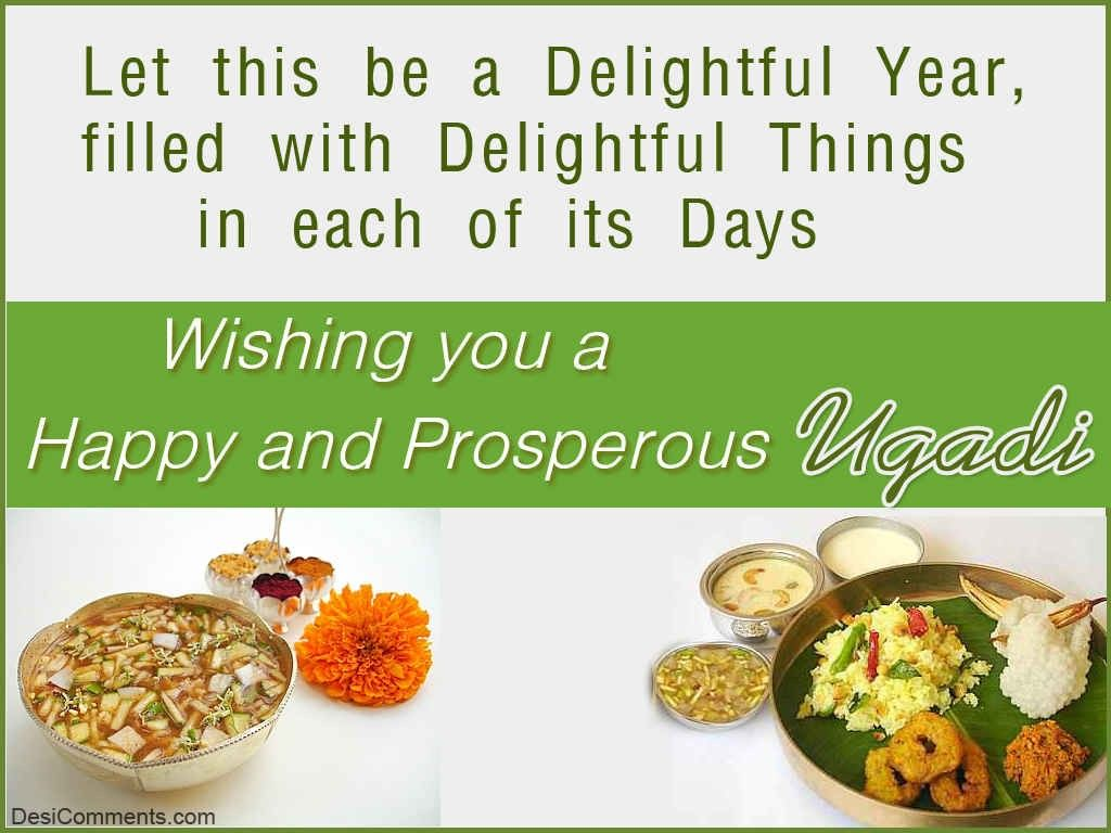 Ugadi Greeting Cards Free Large Images Greetings Pinterest