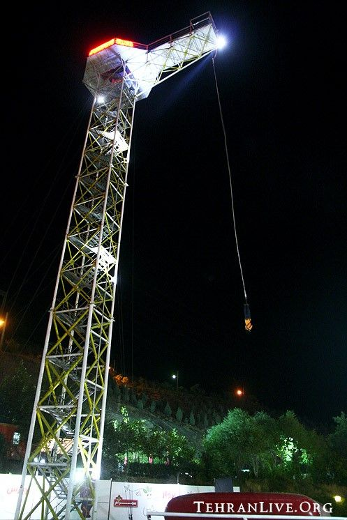 Bungee Jumping Pigeon Forge Tn Bt Dt This Was Fun Little Rush Bungee Jumping Cool Places To Visit Image