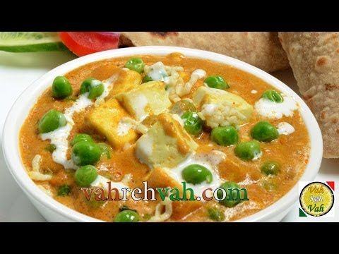Khoya paneer mutter youtube indian food pinterest green peas khoya paneer mutter youtube authentic indian recipesindian vegetarian forumfinder Choice Image