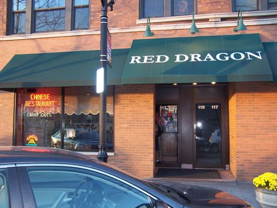 Red Dragon Chinese Restaurant In Elmhurst Il Places I Ve