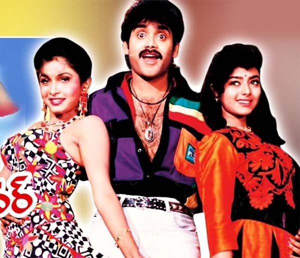 Manam Full Telugu Movie