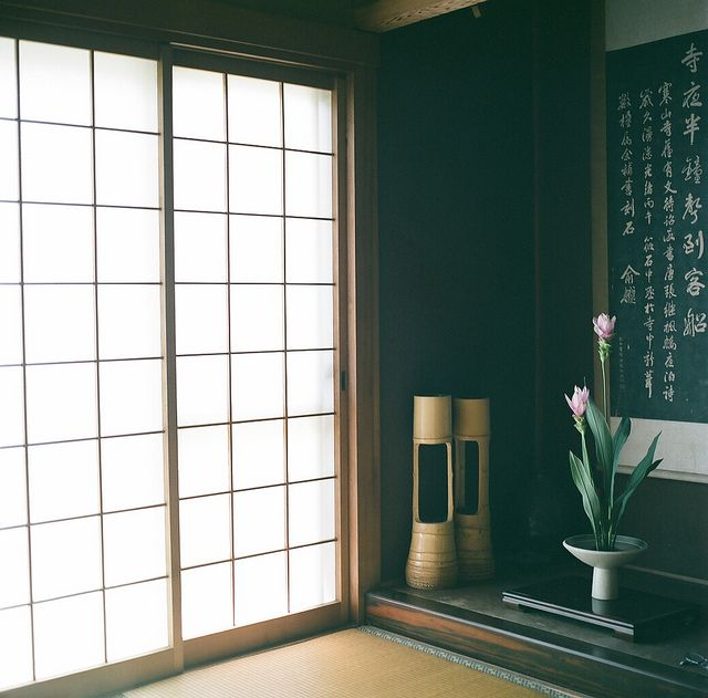 Traditional Japanese Home Decor: 20010007 By Tyosshiman On Flickr.