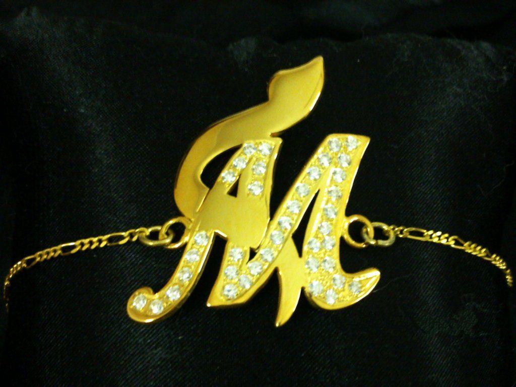 اسورة حرف عربي جرف الميم Arabic Jewelry Jewelry Design Jewelry
