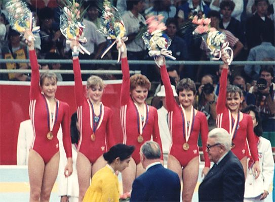 Russian Women`S Gymnastic Team