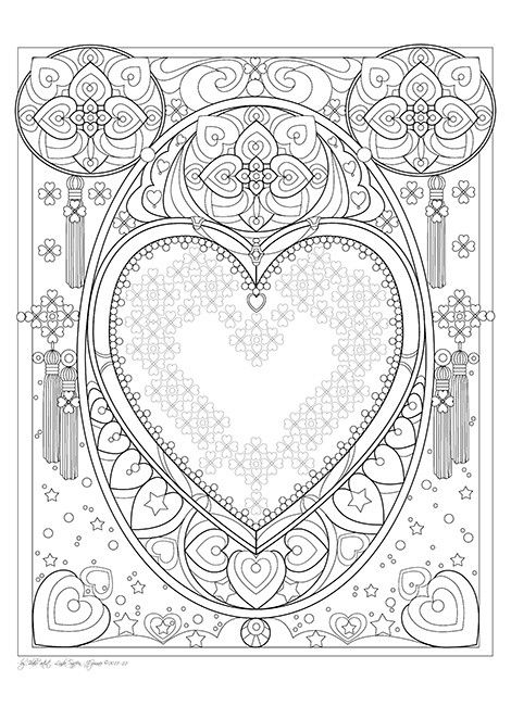Valentine\'s Treasure Giant Colour-in Poster Kit, £16.99 | Coloring ...
