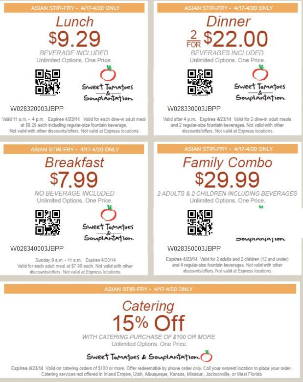 picture regarding Sweet Tomatoes Printable Coupons titled Cute tomatoes coupon Printable Coupon codes Absolutely free printable