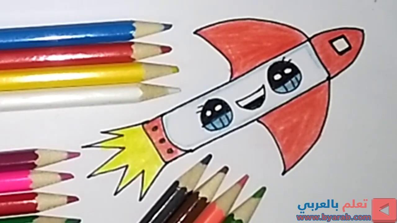 كيفية رسم حقيبة يد سهلة رسم حقيبة كيوت رسم سهل تعلم الرسم تعليم الرسم رسومات