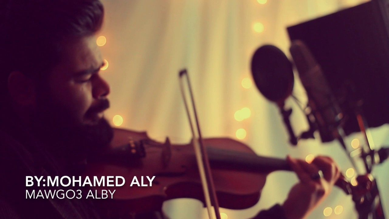 Mawgo3 Alby Cover By Mohamed Aly موجوع قلبي محمد علي Youtube Songs Concert Music Instruments