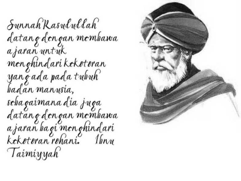 Biografi Ibnul Muqaffa Penterjemah Hikayat Kalilah Dan Dimnah