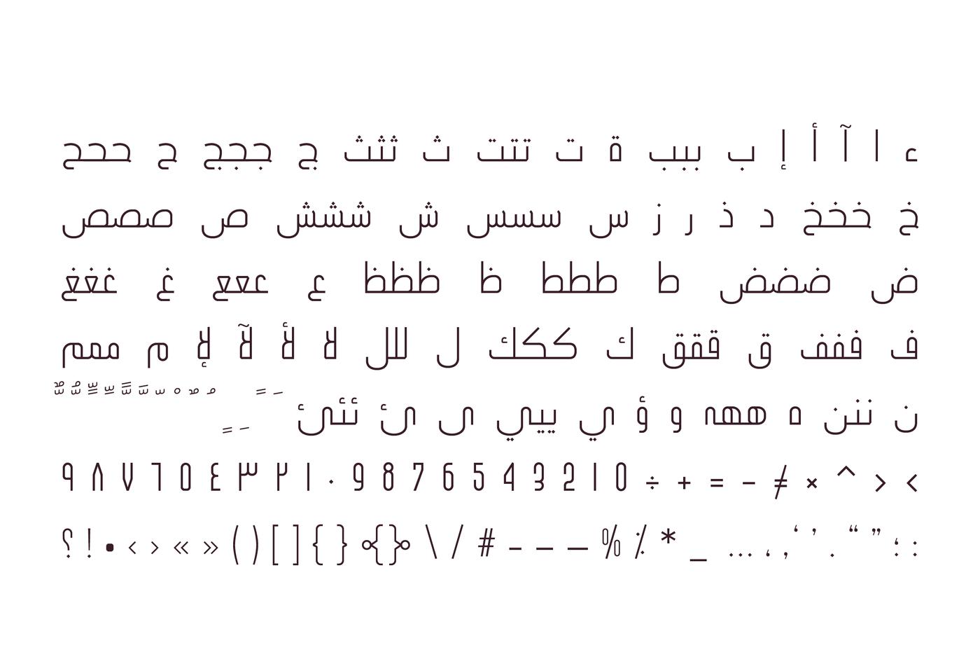 Ikseer Arabic Typeface By Arabic Font Store Thehungryjpeg Com Typeface Aff Arabic Ikseer Thehungryjpeg Adver Typeface Western Font Arabic Font