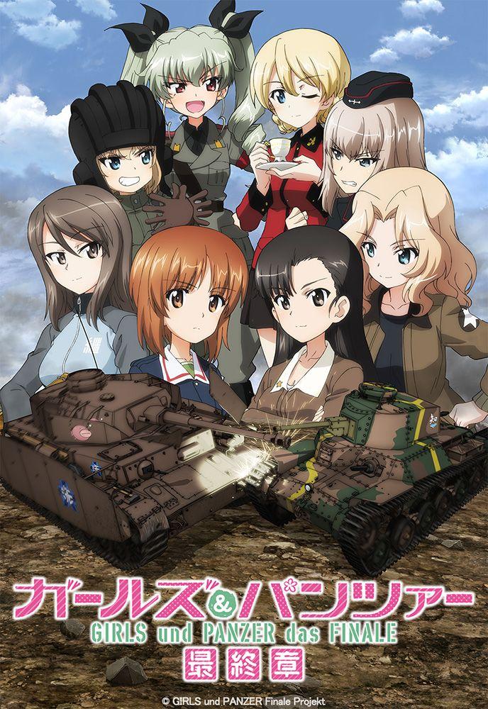 Girls Und Panzer Das Finale Part 3 New Visual In 2021 Anime Anime Lovers Anime Boy