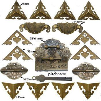 Antique Brass Lock Set,For Wooden Box,Vase Buckle Metal Box Hasp Latch Lock,Decorative Hasp,Pattern Carved Hinge+Handle+Lock