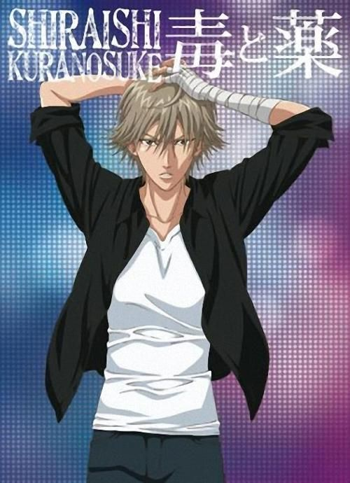 Shiraishi Kuranosuke - Prince of Tennis