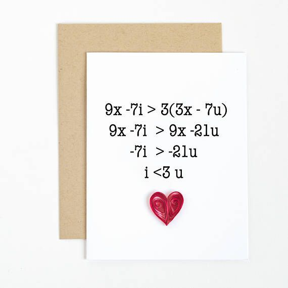 cute I love you card. funny math gift. mathematics equation quilled greeting card for nerds, geeks. husband, boyfriend birthday, anniversary #math