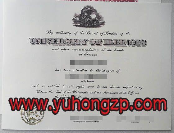 Fake Diploma University Of Illinois Fake Degree Http Www Yuhongzp