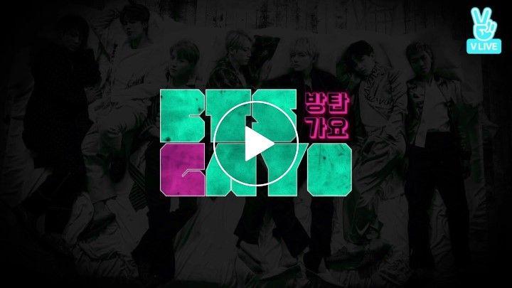 BTS GAYO - track 10 ❤ #BTS #방탄소년단