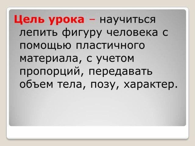 Спиши.ру 5 класс информатика босова