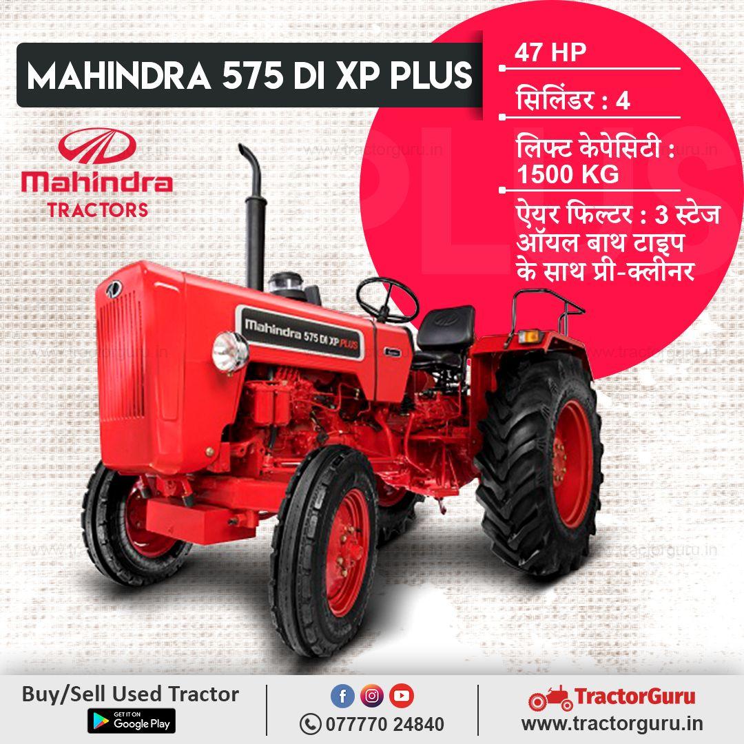 Pin By Tractor Guru On Mahindra Tractors Mahindra Tractor Tractors
