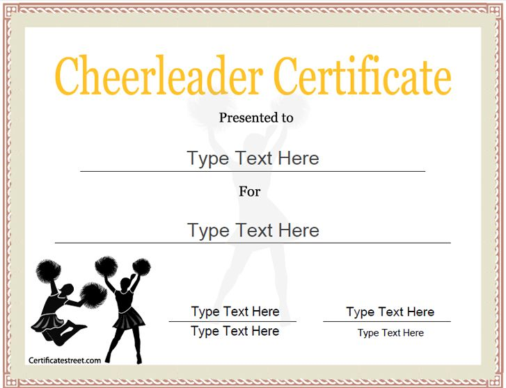 sports certificate cheerleader certificate certificatestreetcom