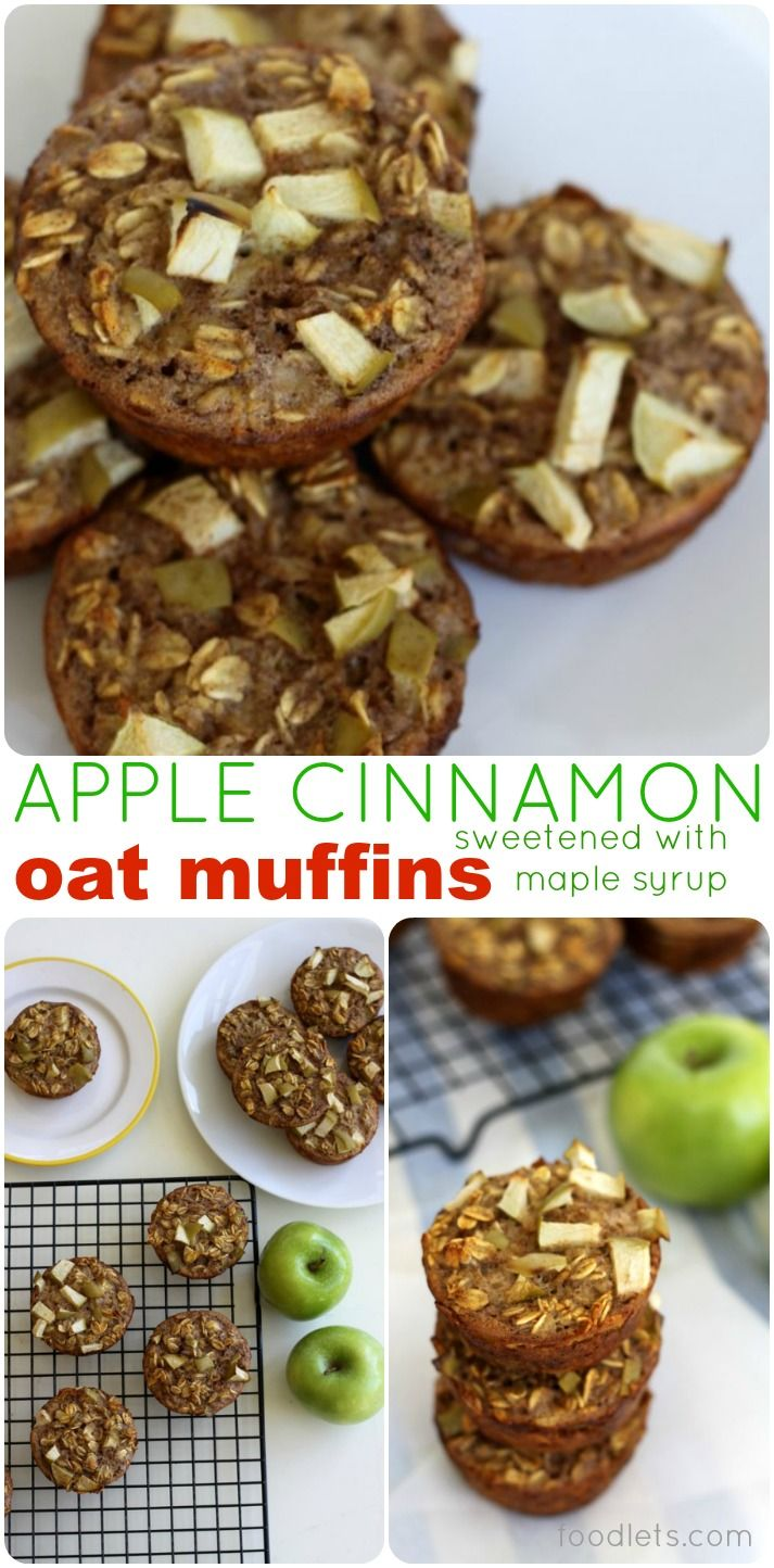 No flour or sugar! Just lots of apples, maple syrup and whole oat goodness.