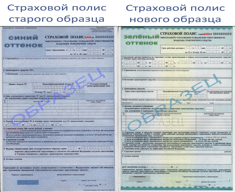 Полугодовая контрольная по русскому ответы 4 класса 2 полугодие