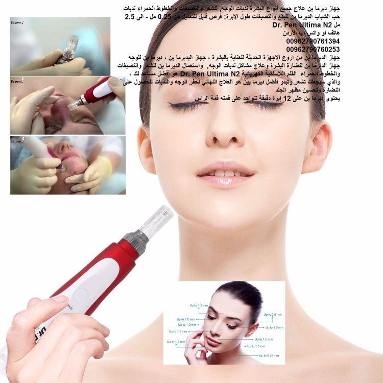 جهاز ديرما بن علاج جميع أنواع البشرة ندبات الوجه للشعر والتصبغات والخطوط الحمراء ندبات حب الشباب Movie Posters Ale
