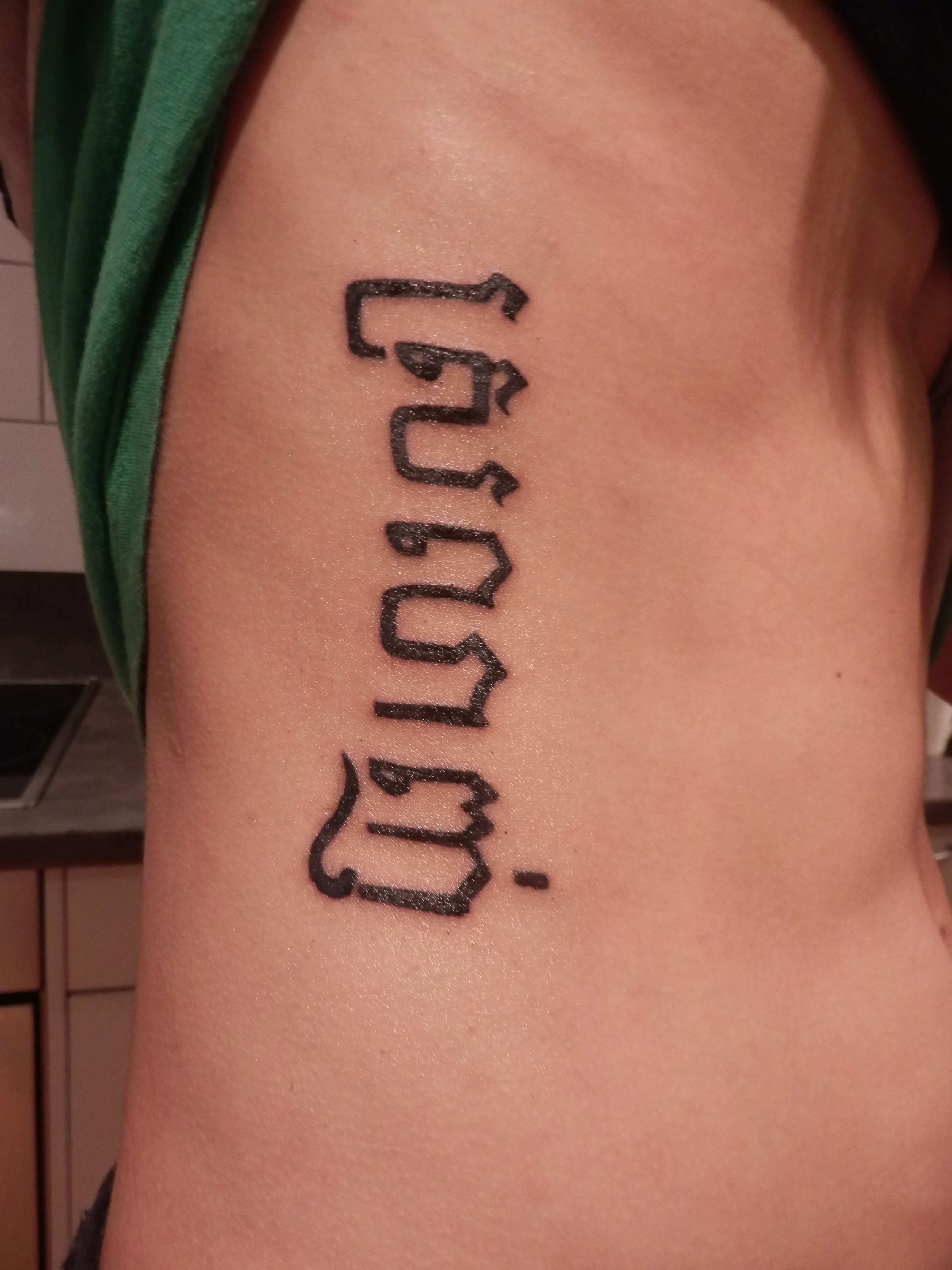 My Little Brothers Tattoo Love In Khmer Script Body Ink