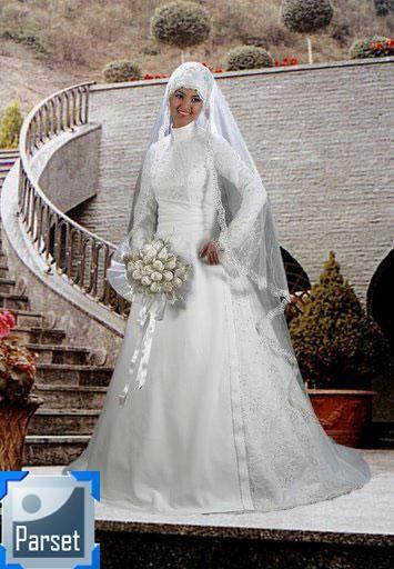 Persian Wedding Dress Robe De Mariee Musulmane Robe De Mariee Robe De Mariee Turque