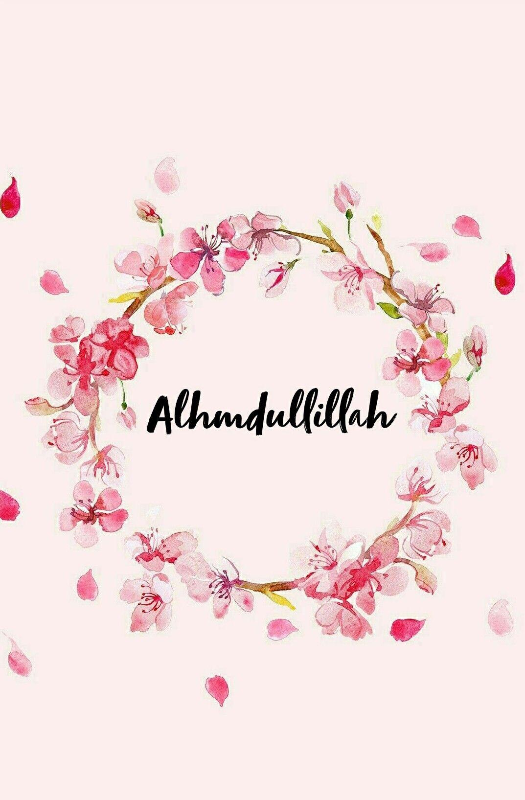 Pin Oleh Ell Di Anime Hijab Motivation Of Islam Poster Bunga
