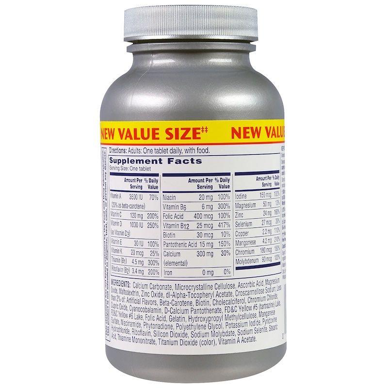 One A Day فيتامينات متعددة كاملة للنساء بعمر 50 عام أ فأكثر 100 قرص Vitamins Multivitamin Vitamin Water Bottle