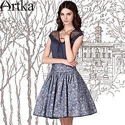 Плиссированная расклешенная юбка с цветочным рисунком и широким поясом