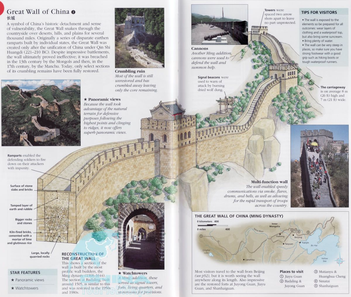 great wall of china | The Great Wall of China | wonders of the ...