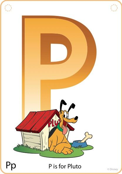 P For Pluto Drawing By Curryscoolcreations Etsy Disney Abcs