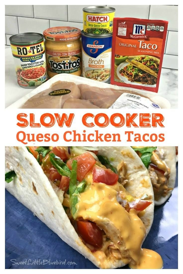 Slow Cooker Queso Chicken Tacos recipe. If you love tacos this is going to be your new favorite. #food #recipes #chicken #tacos #mexican #slowcooker #crockpot #slowcookerrecipes