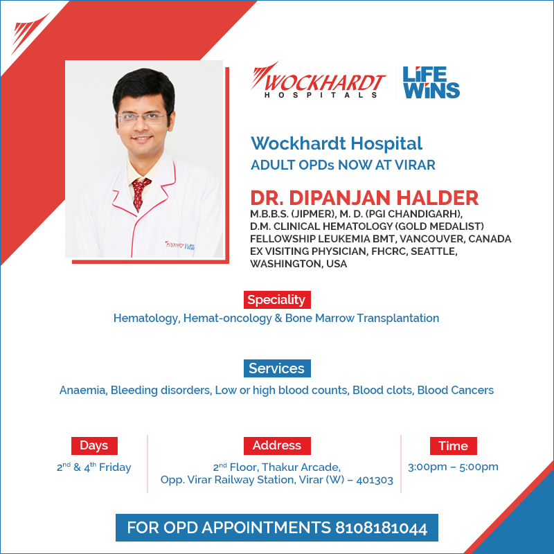 Get treated for Anaemia, Bleeding disorders, Low or High