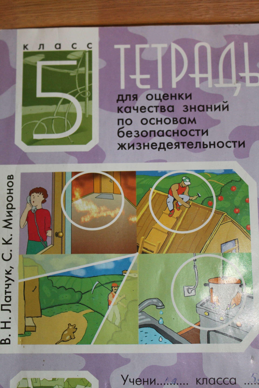 Ответы на вопросы химия 8 класс еремин учебник innovation-light. Ru.