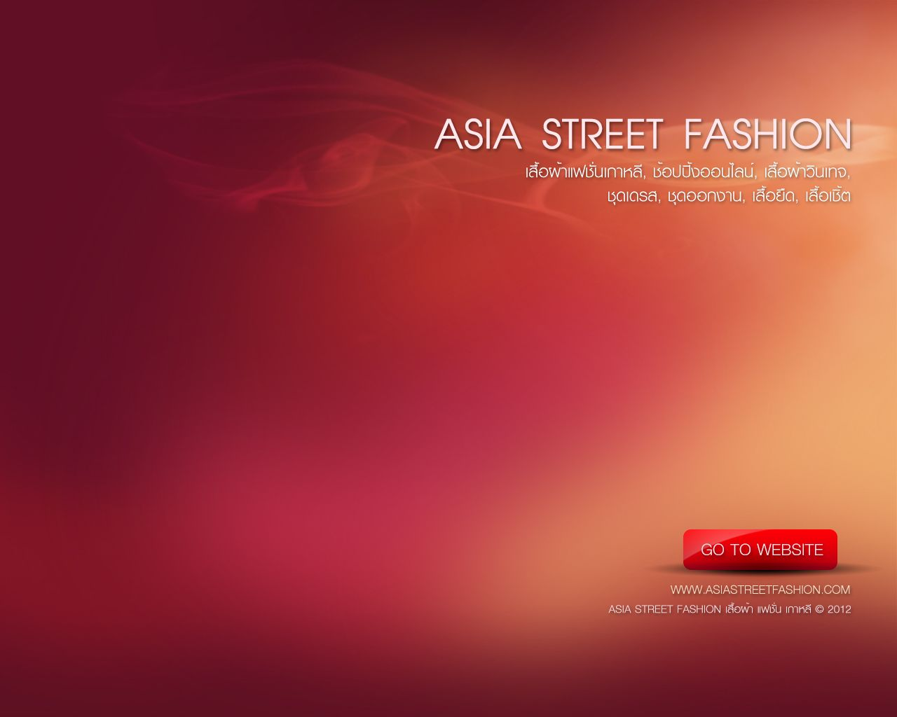 Free Desktop Background From Asia Street Fashion