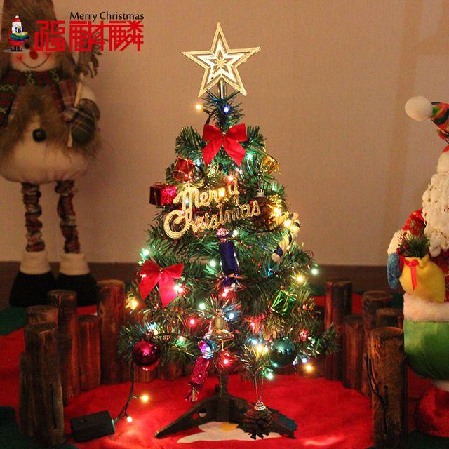 arbol pequeo de navidad buscar con google - Arbol De Navidad Pequeo