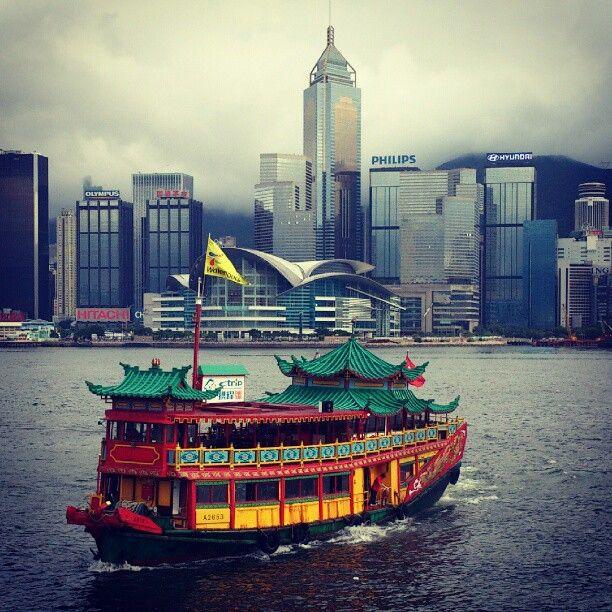 Victoria Harbour (Hong Kong)