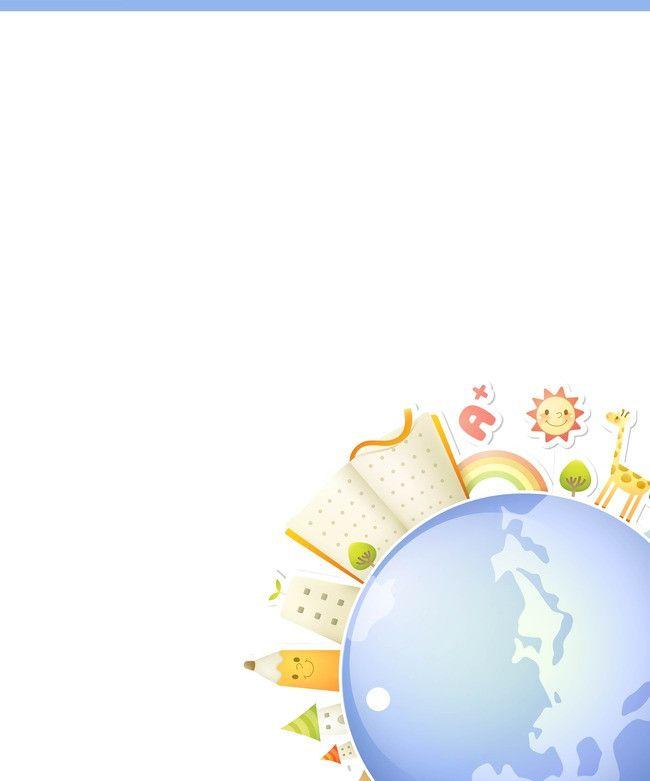 كتاب الأرض الملمس ناقلات المواد الخلفية التعليمية Earth Texture Texture Vector Texture