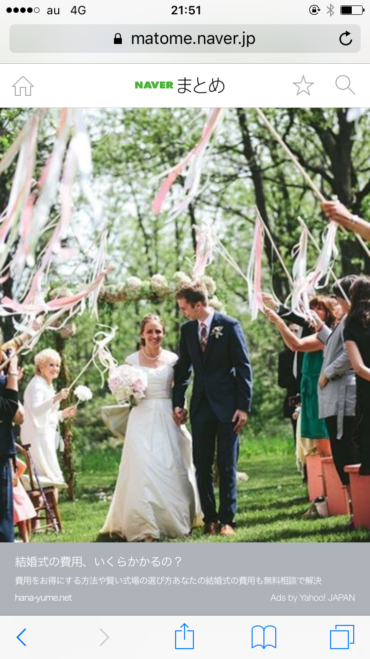 10 Cute Clever Alternatives to the Wedding Rice Toss