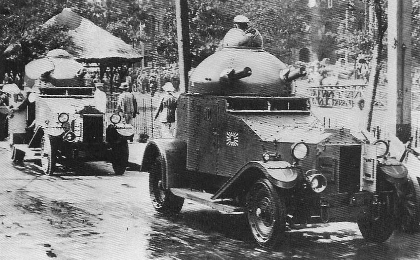 Photo Japanese Crossley Armored Car 1930s 装甲車 戦車 海軍