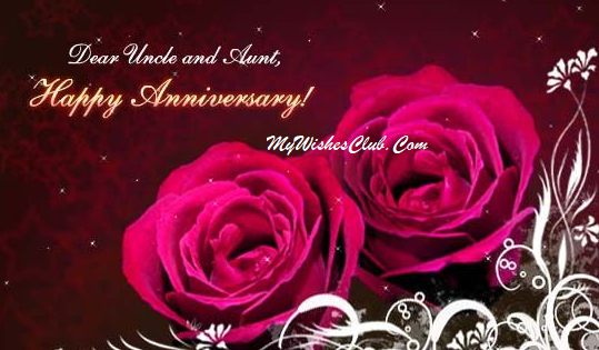 Anniversary Wishes For Uncle And Aunt Best Wedding Anniversary Wishes In 2020 Wedding Anniversary Wishes 25th Wedding Anniversary Wishes Wedding Anniversary Message